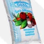 Соль без добавок