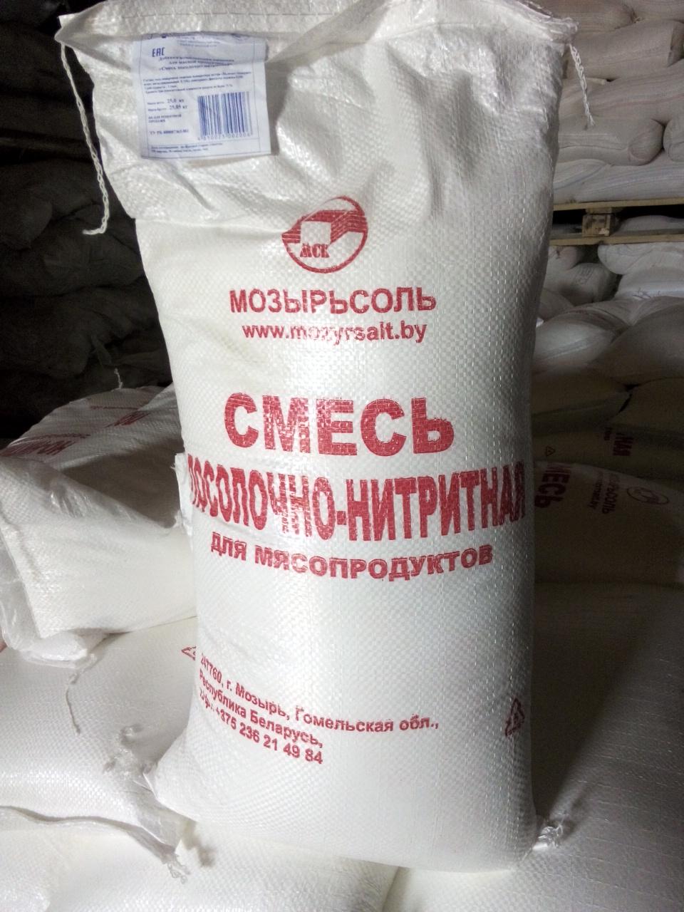 Посолочно-нитритная смесь(1)